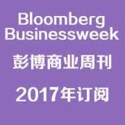 Bloomberg Businessweek 2